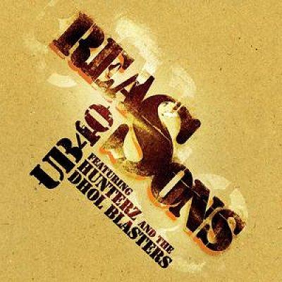 UB40 - Reasons 2005 Euro 1-track REMIX PROMO CDS - CD single