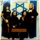 Army Of Lovers Israelism CDS