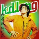 k.d. lang All You Can Eat CD