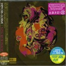 Living Things Ahead of the Lions Enhanced Japanese CD