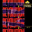Thompson Twins Revolution (Extended Mix) 12""
