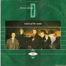 Duran Duran Union Of The Snake 7""