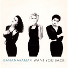 Bananarama I Want You Back 12""