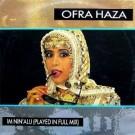 """Ofra Haza Im Nin'Alu 7"""""""