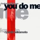 "Ryuichi Sakamoto Featuring Jill Jones You Do Me 12"""