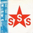 """Sigue Sigue Sputnik Love Missile F1-11 7"""""""