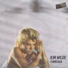"""Kim Wilde Cambodia 7"""""""