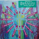 """Cabaret Voltaire Keep On 12"""""""