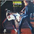 Scorpions Tokyo Tapes LP