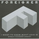Foreigner I Want To Know What Love Is (Extended Version) 12""