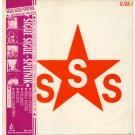 """Sigue Sigue Sputnik Love Missile F1-11 12"""""""