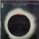 """Silent Circle Touch In The Night (Crash Version) 12"""""""