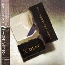 The Boomtown Rats V Deep LP
