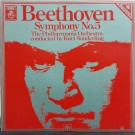 Ludwig van Beethoven  Philharmonia Orchestra Conducted By Kurt Sanderling Symphony No.5 3LP