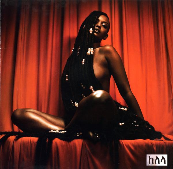KELELA - Take Me Apart LP - 33T