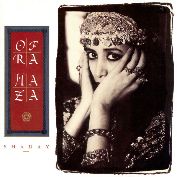 Ofra Haza Shaday LP